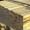 Доска обрезная,  брус от производителя из России #516405