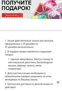 Смарт ТВ бокс приставка X96 mini, 4-ядерная android smart tv box - Изображение #3, Объявление #1672902
