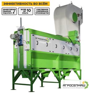 Зерноочистительные сепараторы РБС - Изображение #1, Объявление #1681670