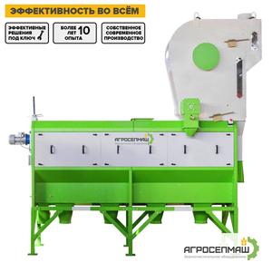 Зерноочистительные сепараторы РБС - Изображение #2, Объявление #1681670
