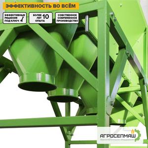 Зерноочистительные сепараторы РБС - Изображение #5, Объявление #1681670