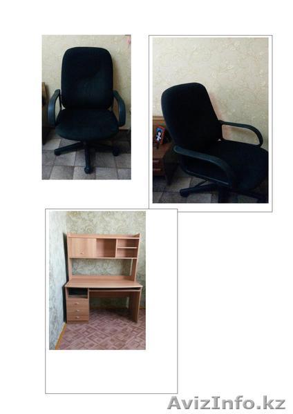 Компьютерный стол и кресло., Объявление #1506333