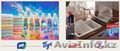 Мы предлагаем Вам конкурентоспособную цену по прайс-листу. Сатпаев - Изображение #7, Объявление #1636260