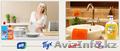 Скидки, Акции для постоянных и новых клиентов., Объявление #1636263